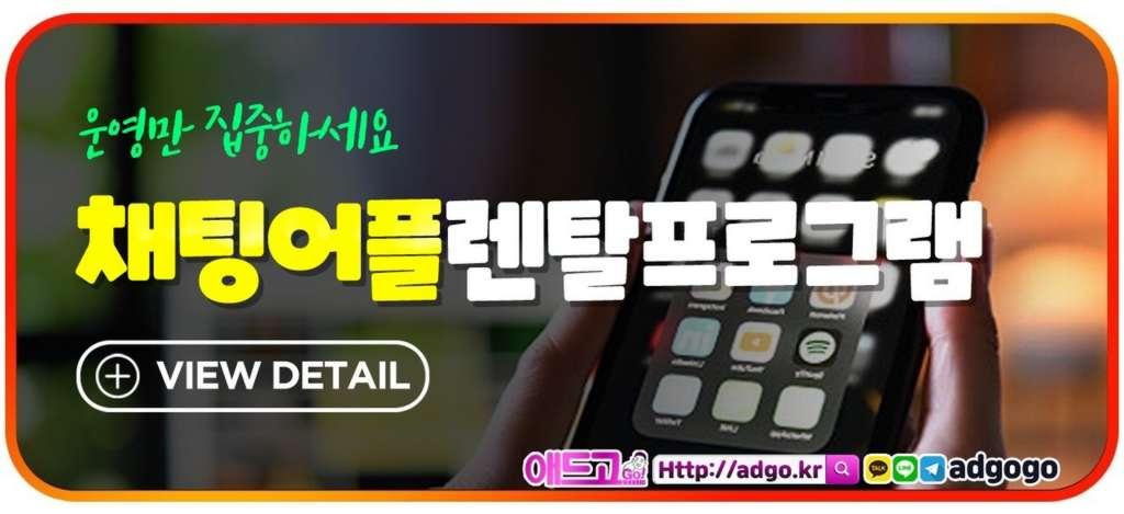 서귀포온라인마케팅SNS운영대행