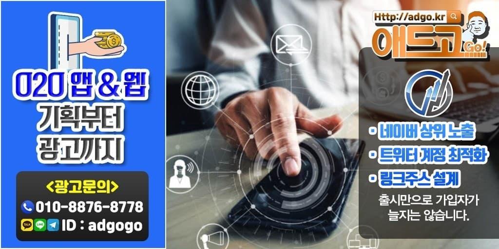 서귀포온라인마케팅온라인마케팅